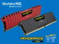 Skylake対応DDR4メモリCorsair Vengeance LPXシリーズ続々販売開始