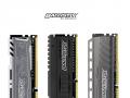 Crucial Skylake対応DDR4新シリーズをまとめて紹介