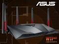 ASUSから最大2167Mbpsを実現したゲーミングルーター「RT-AC88U」販売開始