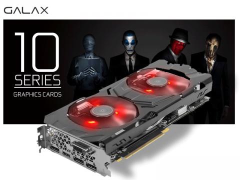 赤く光る10cmデュアルファンベースの独自クーラー採用GEFORCE GTX 10シリーズ搭載ライトOCモデル「GALAX EXOC」シリーズ販売開始