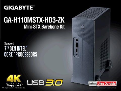 LGA1151(KabyLake)プロセッサー対応Mini-STXベアボーン「GIGABYTE GA-H110MSTX-HD3-ZK」