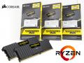 Corsair Vengeance LPX DDR4メモリーにRYZEN正式対応モデル