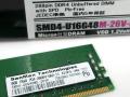 サンマックスからCORE-XやRYZEN対応2666MHzネイティブDRAM搭載デスクトップ用DDR4-2666メモリーセット登場