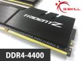 G.Skill「Trident Z」シリーズ、DDR4最速更新4400MHzモデル「F4-4400C19D-16GTZKK」が新色で登場