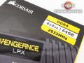 コルセアからRyzen Threadripper対応DDR4-2933 8枚組OCメモリーキットに64GBモデルが追加ラインアップ