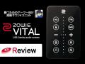 発売から1年、ゲーム向けUSB接続サウンドユニット「ZOWIE VITAL」 - アークSTAFF「M君」追加レビュー