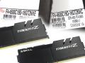 G.Skill Trident Zシリーズ最速のX299向けDDR4-4600や、Z370にも対応するDDR4-4500メモリがアキバに登場