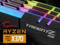 G.Skill、人気のTrident RGBシリーズ初のAMD RYZEN AM4対応DDR4メモリー登場