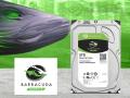 Seagate、3.5インチBarracudaシリーズに大容量6TBと8TBモデルが追加ラインアップ