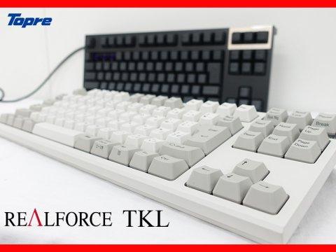 東プレ「REALFORCE R2」シリーズのテンキーレスモデルが発売