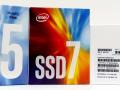 インテルM.2 NVMe SSD 「intel SSD 760p」シリーズに大容量1TBモデル