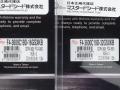 G.SKillの迷彩柄ゲーミングOCメモリー「SNIPER X」DDR4-3600モデルがマイナーチェンジ