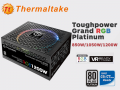 Thermaltakeのコスパな大容量PLATINUM ATX電源「Toughpower Grand RGB Platinum」
