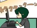 Arkな日々#127【ひほすけ店員日記】