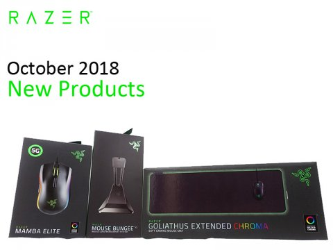 Razerから光学式ゲーミングマウス「Mamba Elite」などが発売。Razer新製品2018年10月版