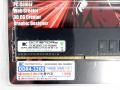 SPD定格1.2Volt動作の選別OCメモリに3200MHz動作モデル『OCM3200CL18D-16GBNH』が登場