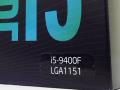 インテル第9世代初のグラフィックス機能非搭載プロセッサー「Core i5-9400F」