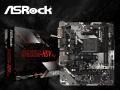 ASRockのコスパ系AM4 Ryzen対応MicroATXマザーボードにRevUP版「B450M-HDV R4.0」