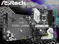 待望のSteel Legend初のIntel対応マザーボード「ASRock Z390 Steel Legend」登場