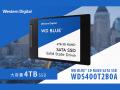 WDのコンシューマ向け2.5インチSSD「WD BLUE 3D SSD」に4TBモデルが追加ラインアップ