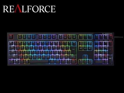 東プレのRGBバックライト搭載ゲーミングキーボード「REALFORCE RGB」の新モデルが発売