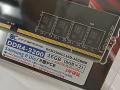 SAMSUNG Bダイ搭載、人気DRAMを採用した選別DDR4-3200 OCメモリーがOC MEMORYから登場
