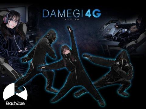 話題のゲーマーのための着る毛布、Bauhutte「ダメ着4G」の取り扱いを開始