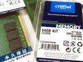 32GBモジュールに待望のMicron搭載モデル、大容量DDR4-2666 16Gbit DRAM搭載32GBモジュール採用モデル各種がCrucialから