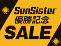 アーク、SunSister「PUBG JAPAN SERIES season5 Phase1」優勝と世界大会出場権獲得記念セール開催
