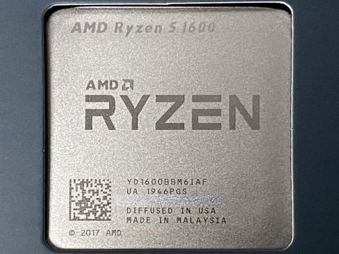 6コア12スレッド、Zen+でSMTありの格安限定Ryzenプロセッサー「Ryzen 5 1600AF」販売開始