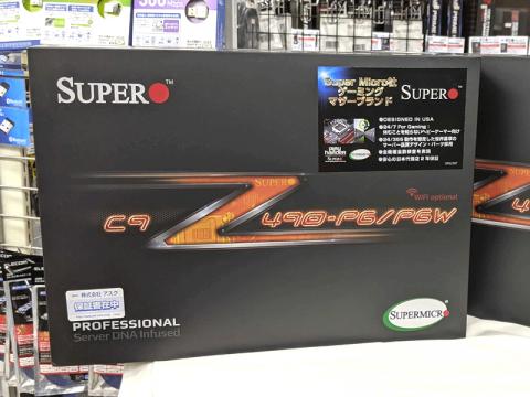 PLX製レーンチップ搭載、サーバーグレードのIntel Z490チップセット搭載ATXマザーボード「C9Z490-PG/PGW」がSUPERMICROから
