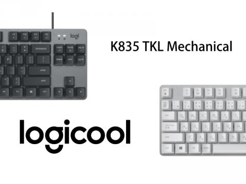 シンプルなデザインでコスパ◎な有線テンキーレスキーボード「Logicool K835」登場