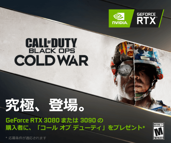 cod-black-ops-cold-war-bundle