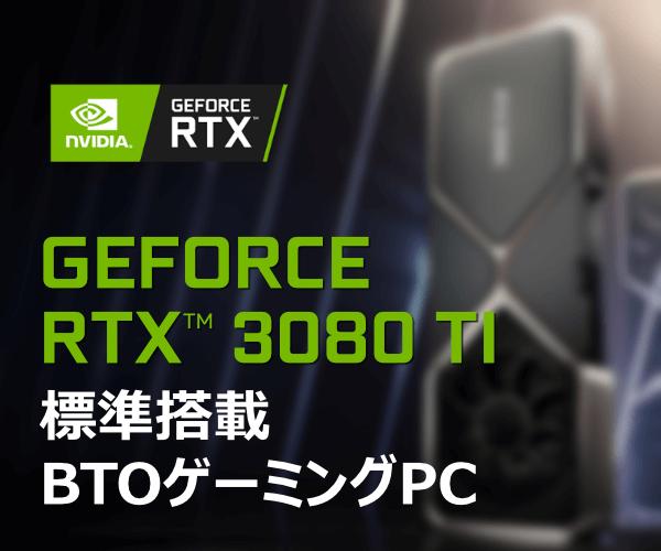 geforce-rtx-3080