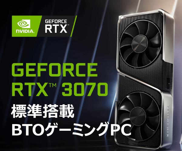 geforce-rtx-3070