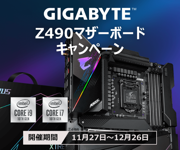 gigabyte-mb-202011