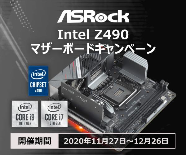 asrock-mb-202012
