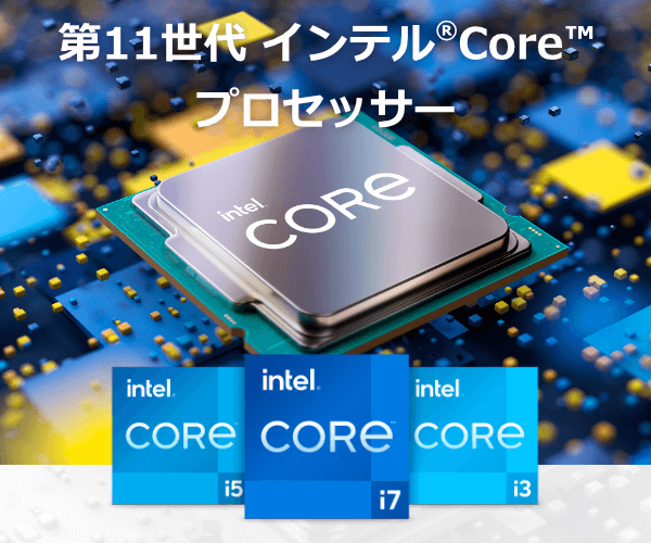 intel-11th-gen-core-series