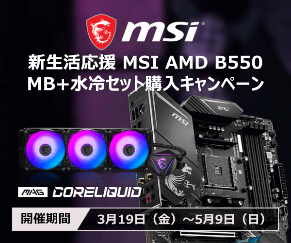 msi-mb-cooler-campaign-2021103