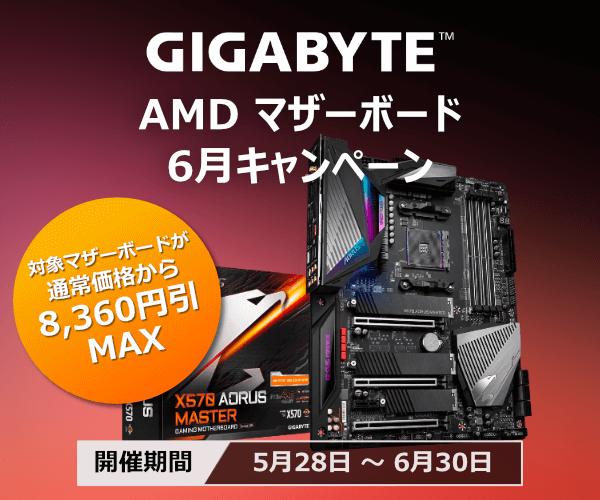 gigabyte-mb-202106