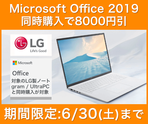 lg-note-office-202106