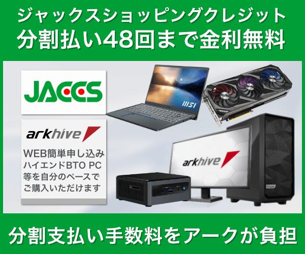 jaccs-payment
