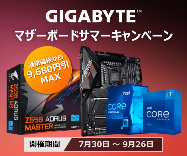 gigabyte-mb-202107