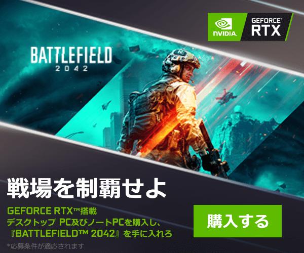battlefield-2042-bundle