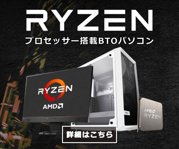 amd-ryzen-7-gaming-pc