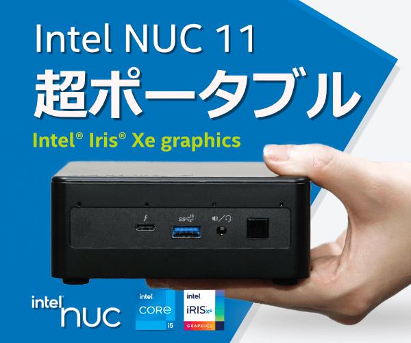nuc-series-bto