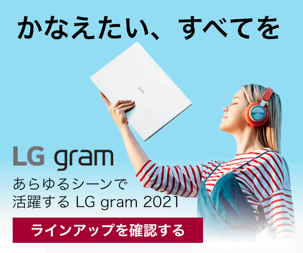 LG-gram-notebook-pc