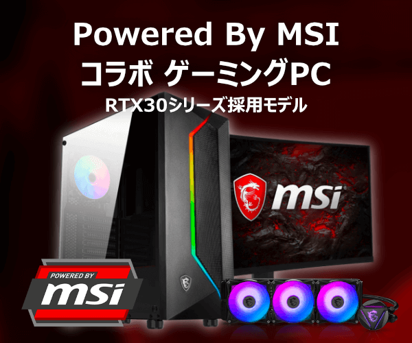 powered-by-msi-bto-gaming