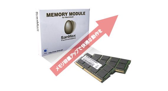 6GB 2GB+4GB DDR2-667 SODIMM Memory MacBook Pro early 2009  MacBook 5,2 2.0GHz