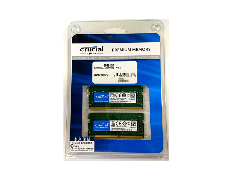 Crucial CT2K8G4SFS824A 2400 SO 8GB*2 01 PCパーツ PCメモリー ノート用